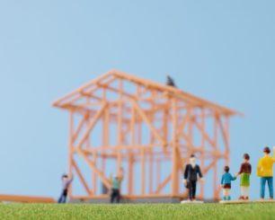 これが費用を削るコツ!予算内で注文住宅を建てる方法